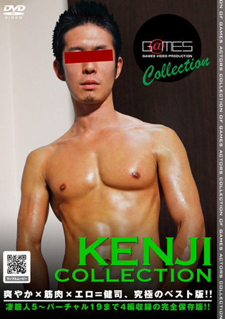KENJI COLLECTION