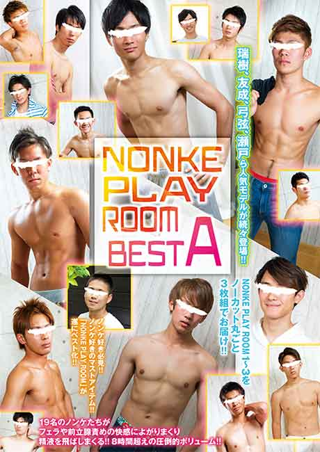 NONKE PLAY ROOM BEST A