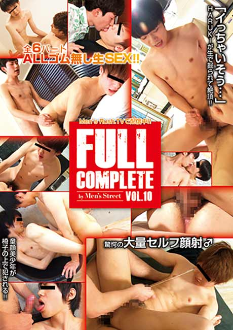 FULL COMPLETE vol.10