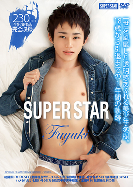 THE BEST SUPER STAR -FUYUKI-