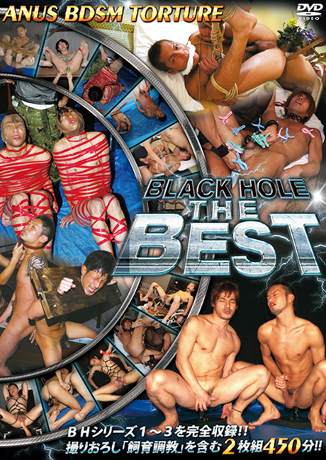 BLACK HOLE THE BEST