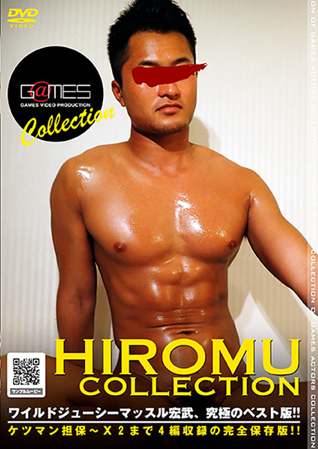 HIROMU COLLECTION