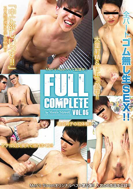 FULL COMPLETE Vol.5