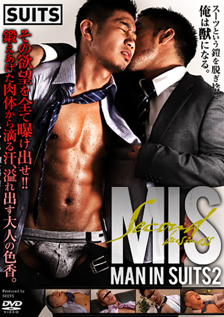 MIS2 -MAN IN SUITS 2-
