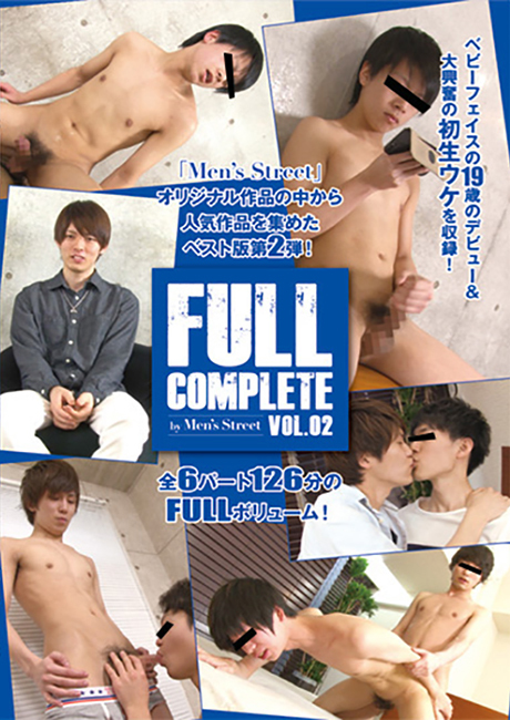 FULL COMPLETE Vol.2