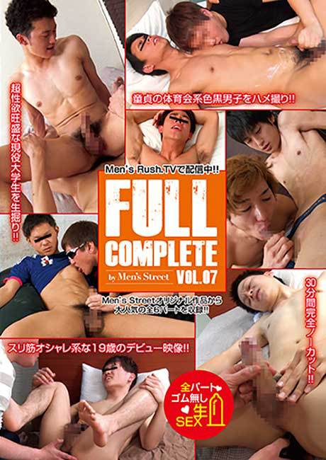 FULL COMPLETE vol.7