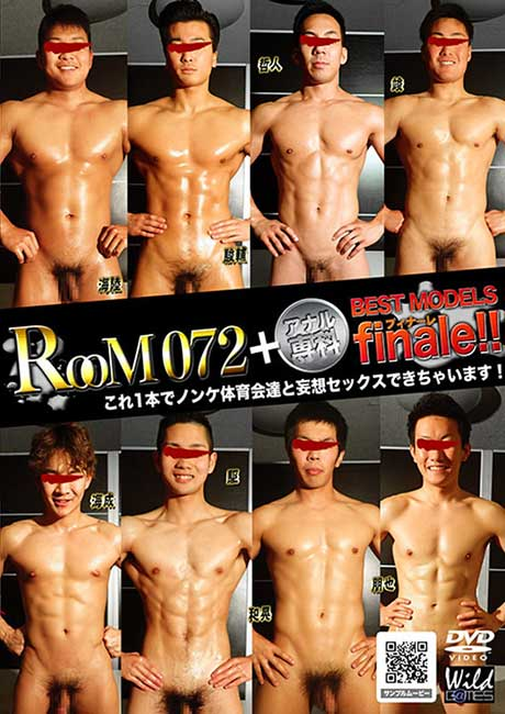 ROOM072+アナル専科 BEST MODELS Finale!!