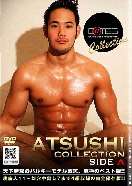 ATSUSHI COLLECTION SIDE A