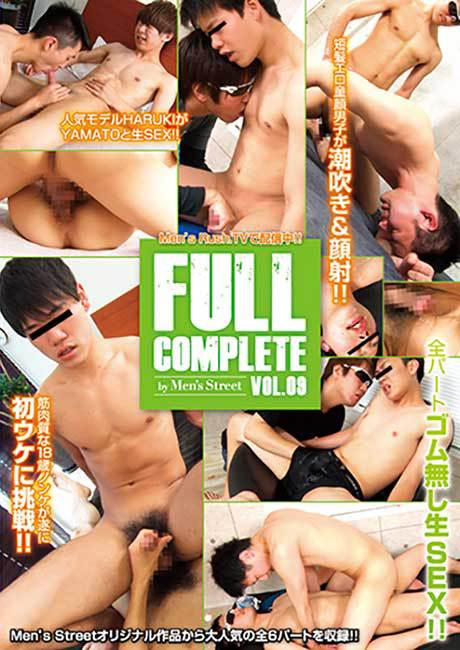 FULL COMPLETE vol.9